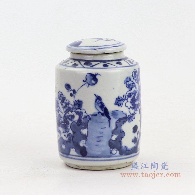 RZKT15 盛江陶瓷 仿古做旧手绘花鸟盖罐