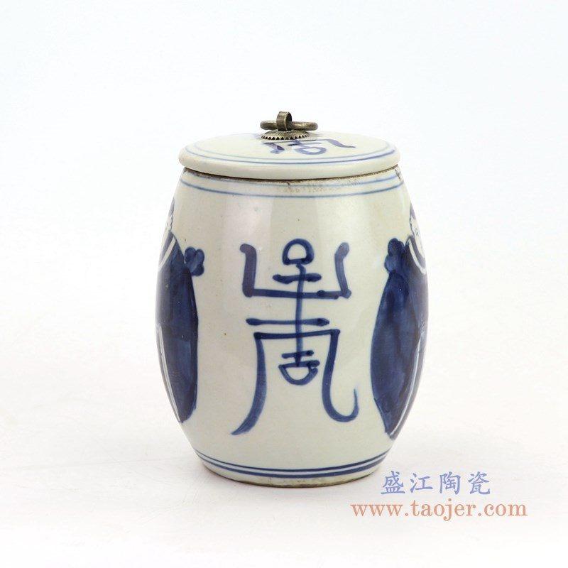RZKT17 盛江陶瓷 手绘青花人物小茶叶罐