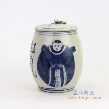 RZKT17 景德镇陶瓷 手绘青花人物小茶叶罐
