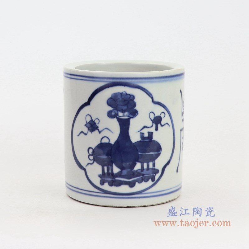RZKT18-B 盛江陶瓷 青花花纹笔筒