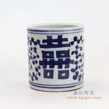 RZKT18-C 景德镇陶瓷 青花喜字纹笔筒