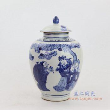 RZKT21-B 景德镇陶瓷 青花福禄寿三星人物纹茶叶罐