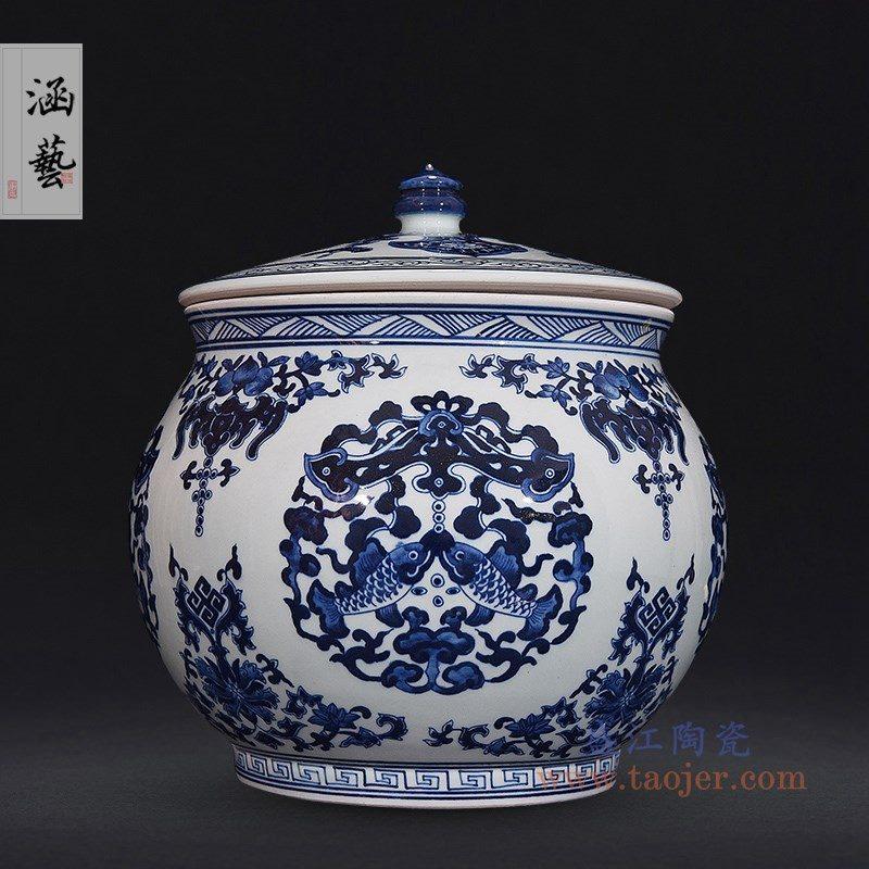 RZLG53 景德镇陶瓷 手绘青花吉祥八宝茶叶罐