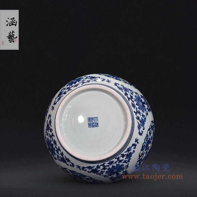 RZLG53 盛江陶瓷 手绘青花吉祥八宝茶叶罐