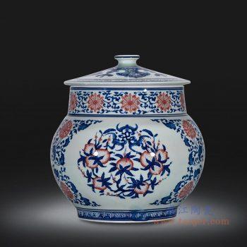 RZLG54-B 景德镇陶瓷 手绘青花釉里红寿桃茶叶罐