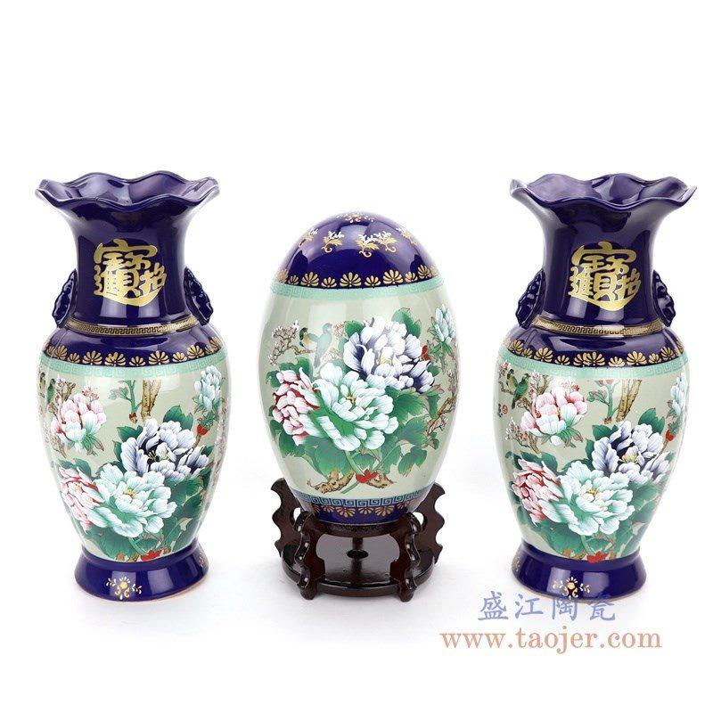 RZMF02 盛江陶瓷 景德镇仿古三件套陶瓷器花瓶摆件