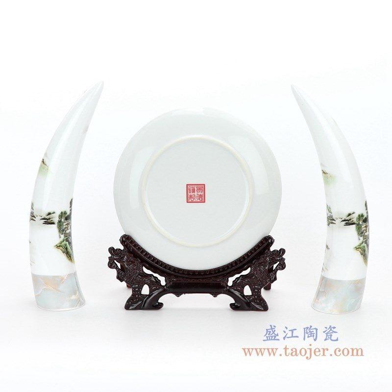 RZMN03 盛江陶瓷 景德镇陶瓷花瓶三件套现代简约客厅