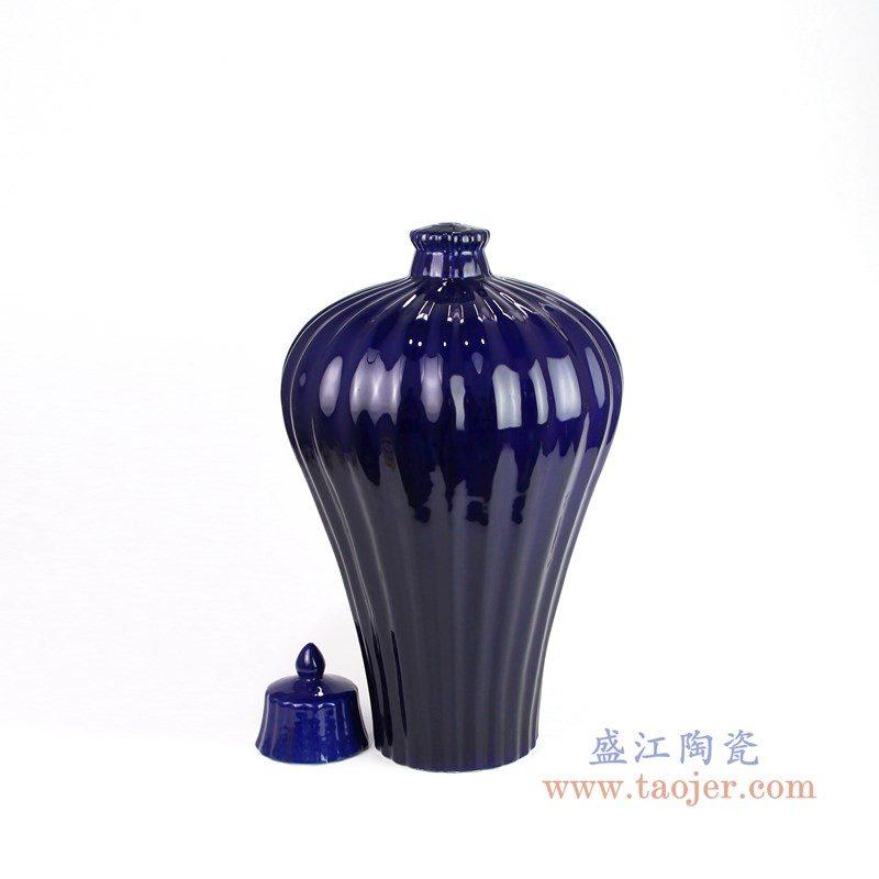 RZMS11 盛江陶瓷 蓝色禅意陶瓷罐装饰器皿储物罐工艺品摆件
