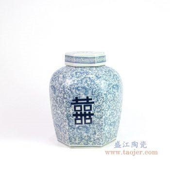 RZMS12 景德镇陶瓷 青花缠枝莲喜字茶叶罐