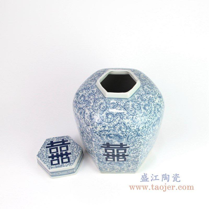 RZMS12 盛江陶瓷 青花缠枝莲喜字茶叶罐