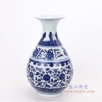 RZMX02 景德镇陶瓷 手绘青花缠枝莲插花花瓶