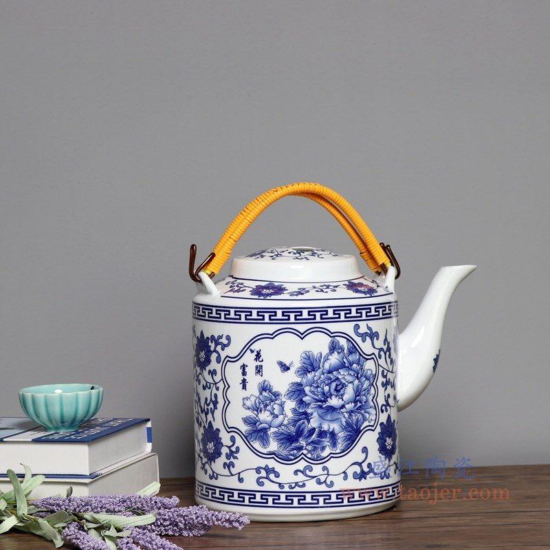 RZPG04-B 盛江陶瓷 景德镇陶瓷茶壶家用大容量凉茶壶青花玲珑瓷过滤水壶
