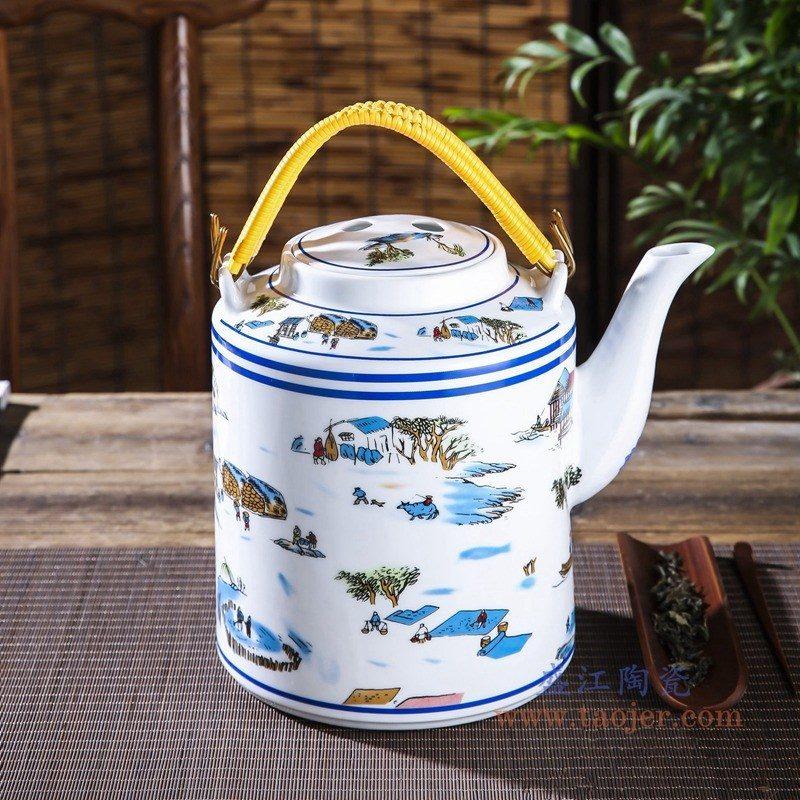 RZPG04-G 盛江陶瓷 景德镇陶瓷茶壶家用大容量凉茶壶青花玲珑瓷过滤水壶