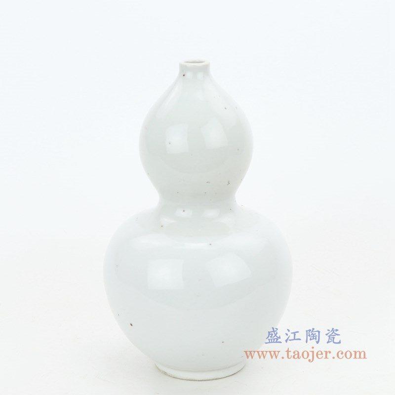 RZPI37 盛江陶瓷 景德镇手工青瓷葫芦瓶 浮雕粉青宝葫芦创意梅瓶摆件