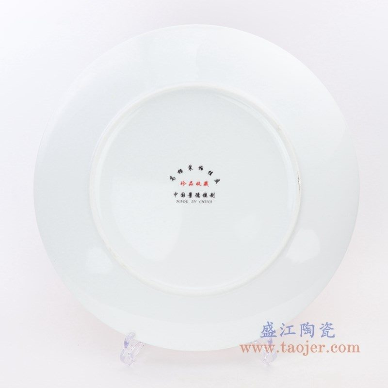 RZPK01 盛江陶瓷 景德镇陶瓷器中式家居饰