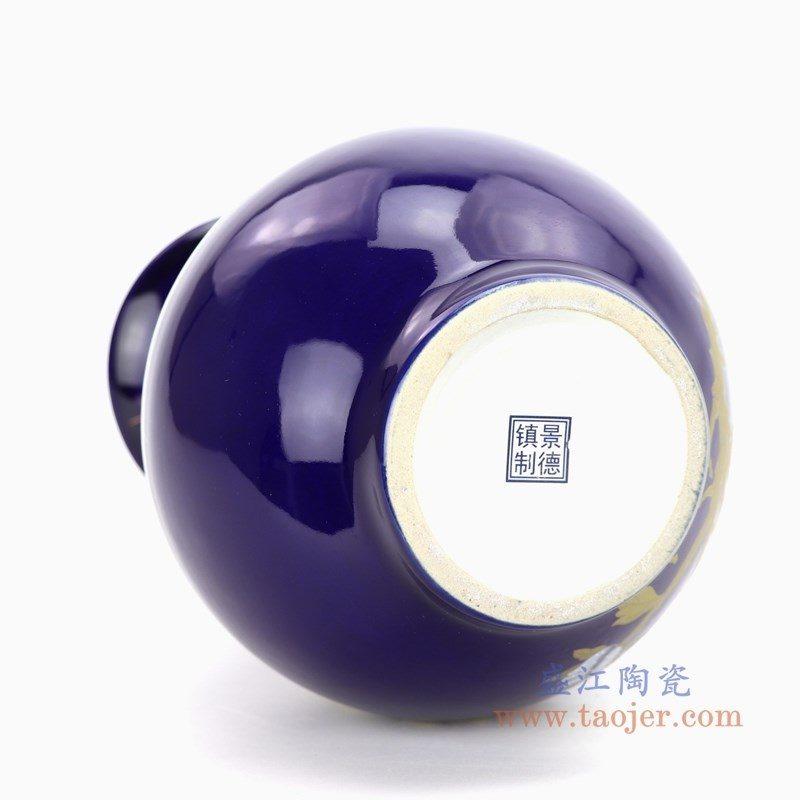 RZPM01 盛江陶瓷 景德镇陶瓷器帝王黄牡丹花瓶客厅摆件