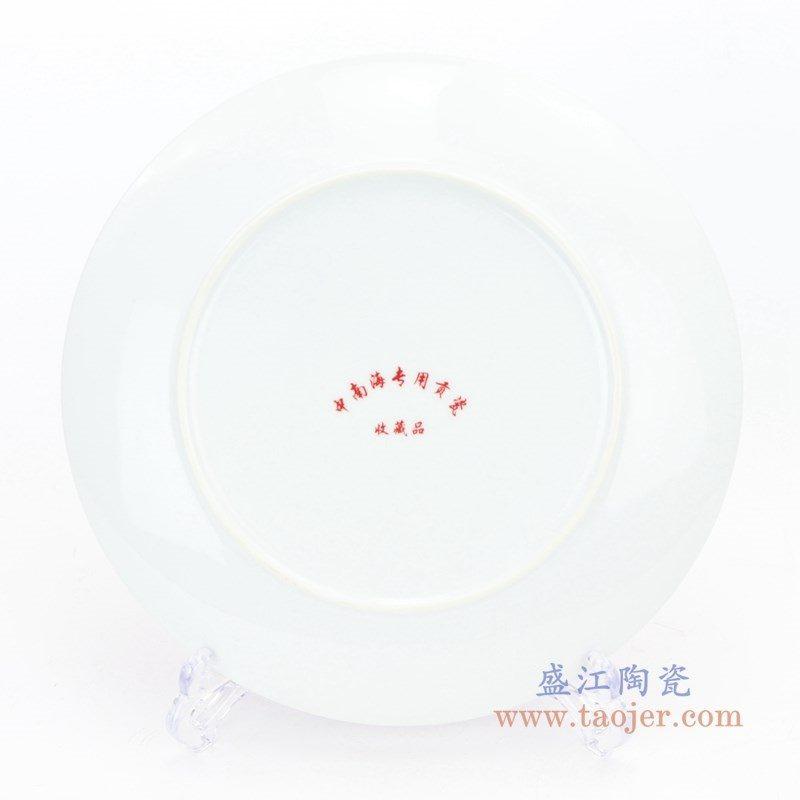 RZPP01-A  盛江陶瓷 主席盘毛主席挂盘瓷盘摆件