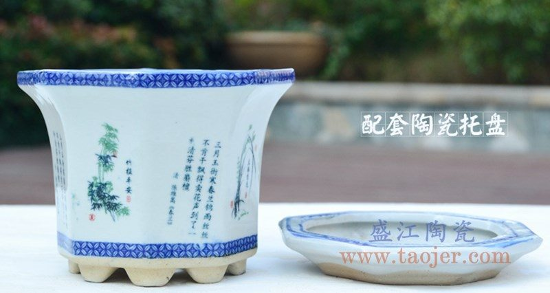 RZPR03-5 盛江陶瓷 多肉植物陶瓷兰花花盆特大号