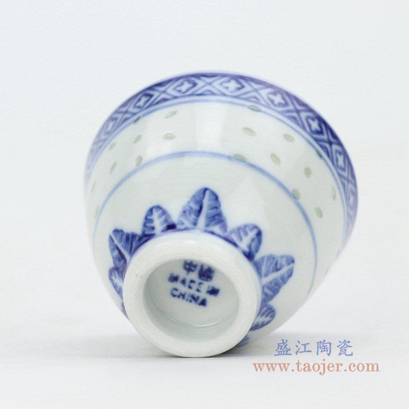 RZPU01 盛江陶瓷 经典青花玲珑品茗杯茶杯酒杯茶碗复古茶具小号