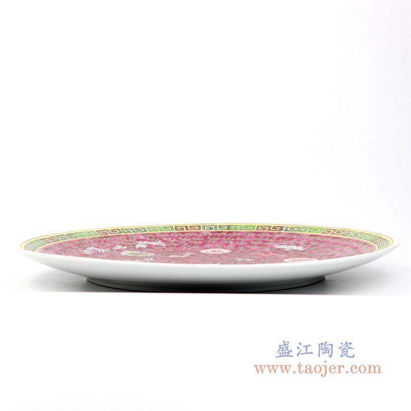 RZPV02 盛江陶瓷 14寸粉彩手绘万寿无疆 陶瓷赏盘