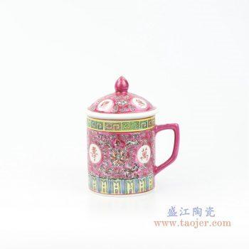 RZPW01-A 景德镇 陶瓷手绘粉彩万寿无疆直筒水杯茶具