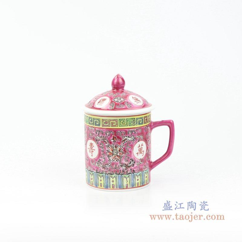 RZPW01-A 盛江陶瓷 景德镇陶瓷手绘粉彩万寿无疆直筒水杯茶具