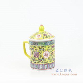 RZPW01-B 景德镇陶瓷 手绘粉彩万寿无疆直筒水杯茶具