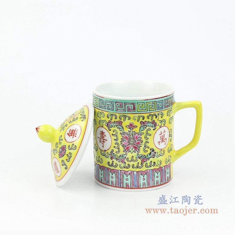 RZPW01-B 盛江陶瓷 景德镇陶瓷手绘粉彩万寿无疆直筒水杯茶具