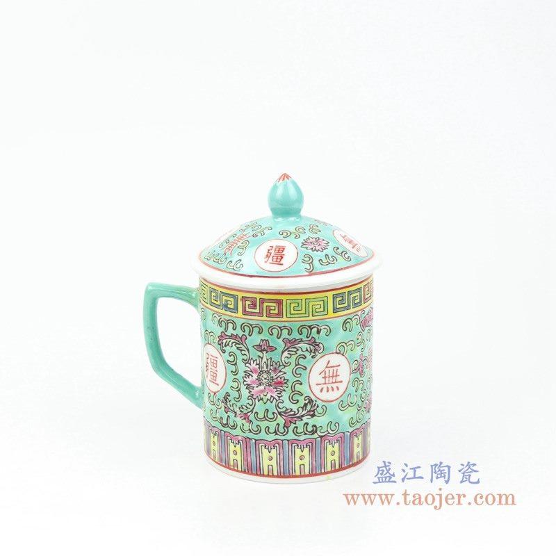 RZPW01-C 盛江陶瓷 景德镇陶瓷手绘粉彩万寿无疆直筒水杯茶具