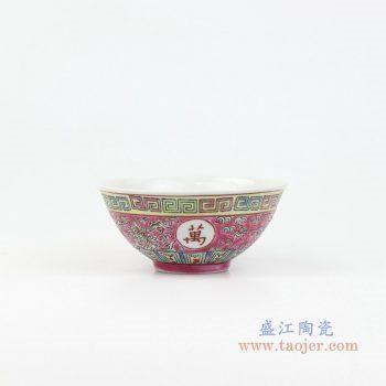 RZPW02 景德镇陶瓷 粉彩手绘工艺碗家庭日用瓷碗