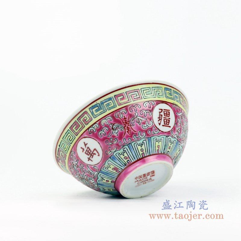 RZPW02 盛江陶瓷 景德镇粉彩手绘工艺碗家庭日用瓷碗