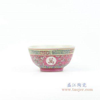 RZPW03-A 景德镇陶瓷 中国风景德镇粉彩手绘生日礼品 工艺碗