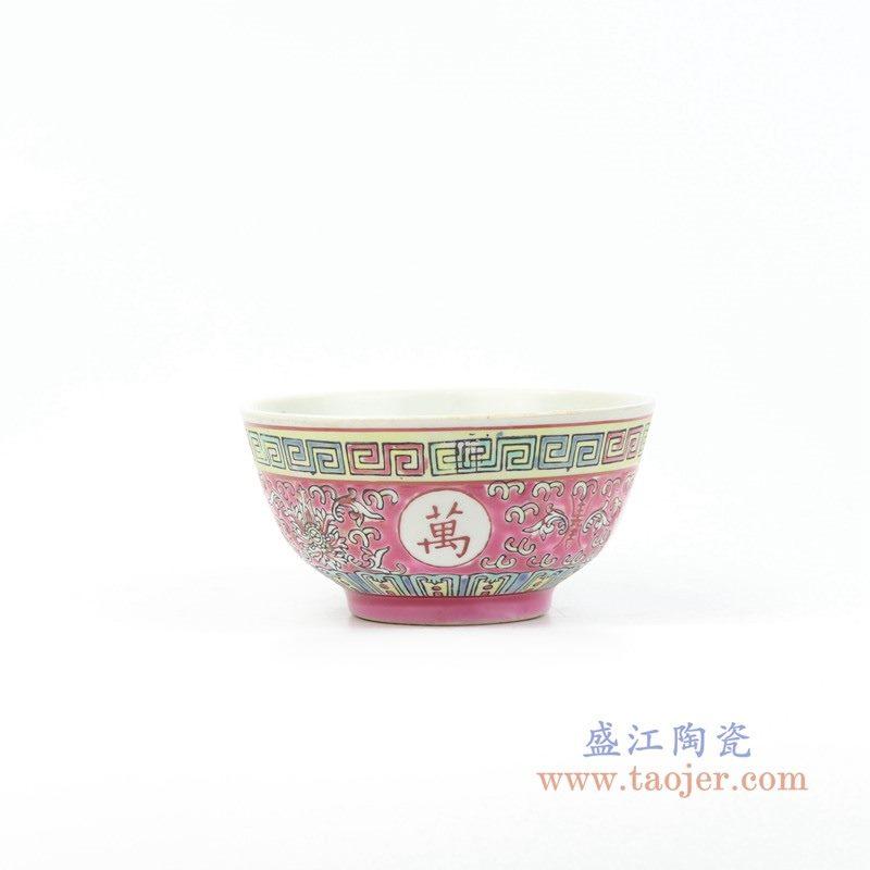 RZPW03-A 盛江陶瓷 中国风景德镇粉彩手绘生日礼品 工艺碗