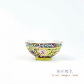 RZPW03-B 景德镇陶瓷 中国风景德镇粉彩手绘生日礼品 工艺碗