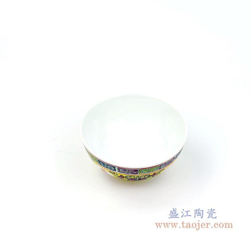 RZPW03-B 盛江陶瓷 中国风景德镇粉彩手绘生日礼品 工艺碗