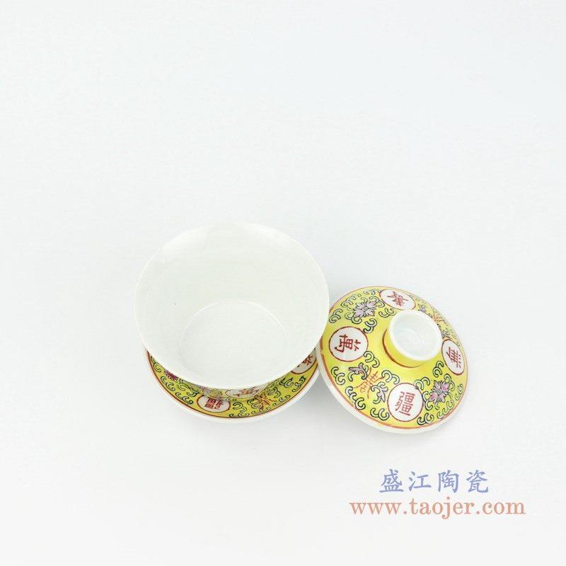 RZPW04-B 盛江陶瓷 景德镇粉彩万寿无疆盖碗茶杯古装戏茶碗祝寿礼物