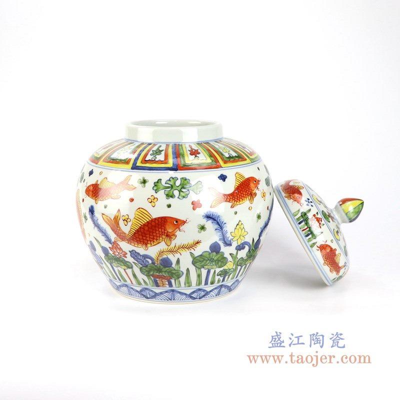 RZPY01 盛江陶瓷 景德镇陶瓷器仿古青花五彩鱼藻纹茶叶罐