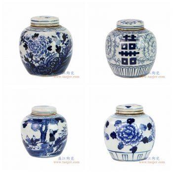 RZFZ06-C-F-H-I 景德镇陶瓷 仿古做旧青花喜字婴戏牡丹茶叶罐