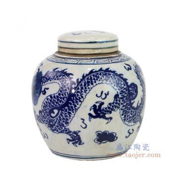 RZFZ06-D 景德镇陶瓷 大明手绘青花云龙纹盖罐茶叶罐