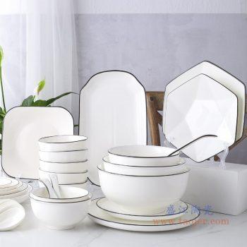 RZOB 景德镇陶瓷 餐具碗碟套装黑线条碗菜盘子家用方圆欧式纯白汤饭面碗