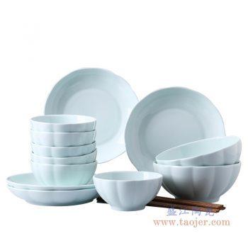 RZOB 盛江陶瓷 景德镇家用南瓜碗碟盘简约餐具套装