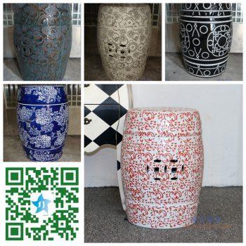 RZPZ01-02-03-04-05 景德镇陶瓷 新中式古典陶瓷凳子鼓凳仿古印刻雕花鼓墩瓷墩