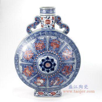 RYVK14 景德镇陶瓷 仿古做旧青花釉里红扁瓶手工花插摆件