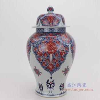RYVK18 景德镇陶瓷 陶瓷花瓶青花釉里红花卉瓷器摆件手绘将军罐