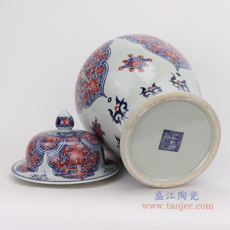 RYVK18 盛江陶瓷 陶瓷花瓶青花釉里红花卉瓷器摆件手绘将军罐