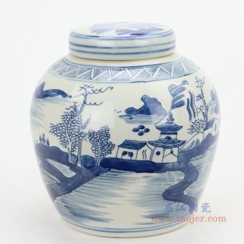 RYVM26-C 景德镇陶瓷 仿元青花罐瓷缠枝莲喜字罐茶叶罐