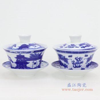 RYYY38-Q-R 景德镇陶瓷 青花瓷陶瓷盖碗茶杯 三才碗 马蹄饭杯