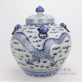 RZFH16-a 景德镇陶瓷 青花龙纹耳尊茶叶罐