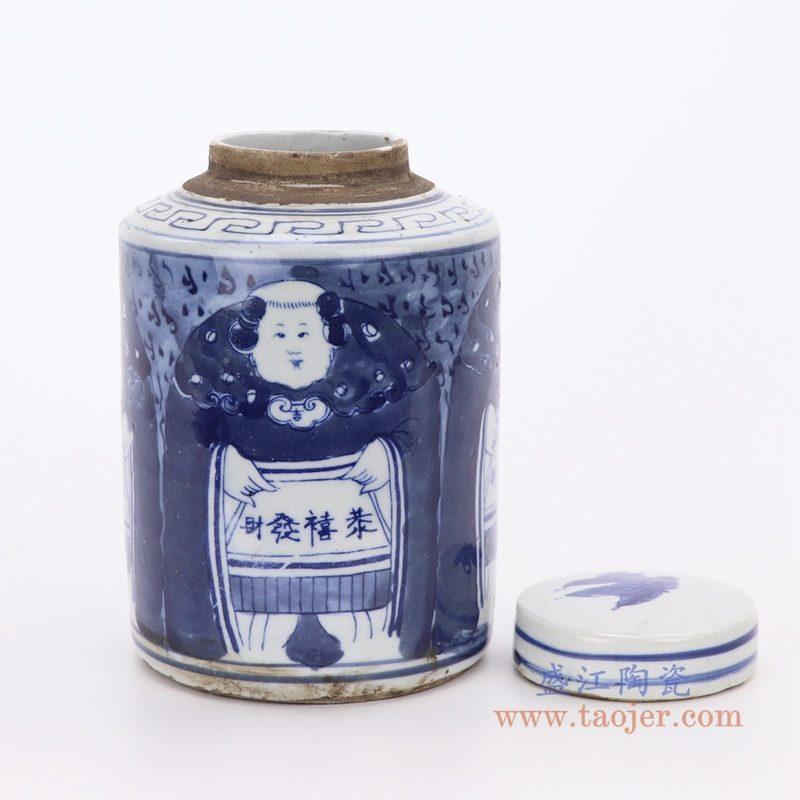RZKT11-H 盛江陶瓷 青花手绘恭喜发财纹盖罐茶叶罐