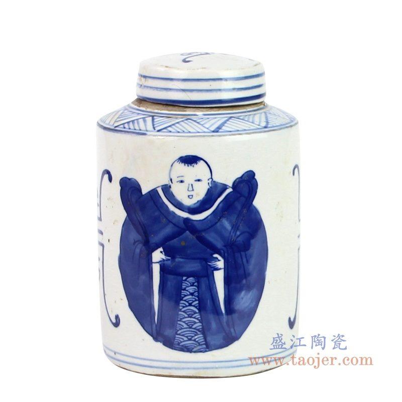 RZKT11-K--1602C 盛江陶瓷 青花瓷人物图纹茶叶罐